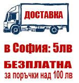 adv-shipping.jpg