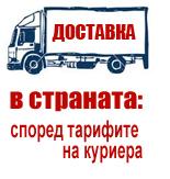 adv-shipping2.jpg